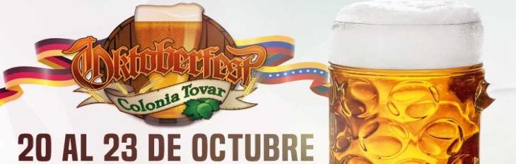 Oktoberfest 2016 banner